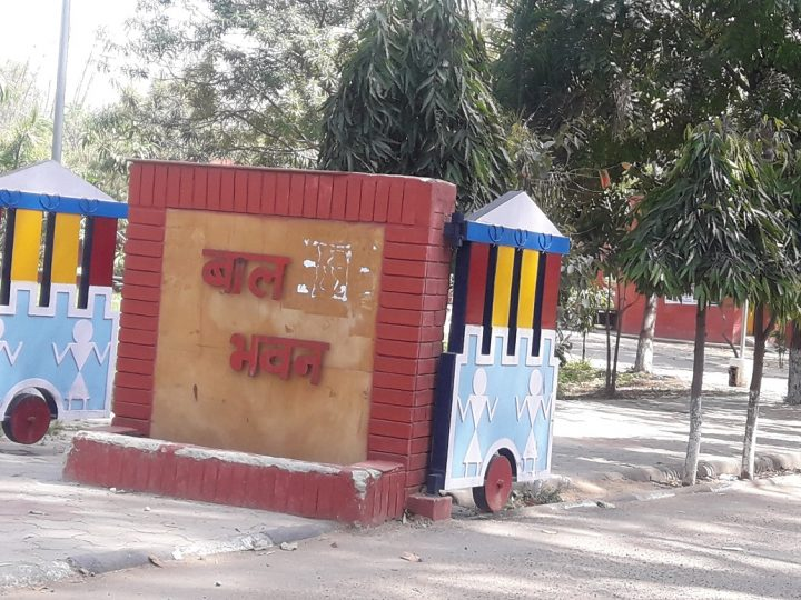 Best Creche and Playway in Chandigarh
