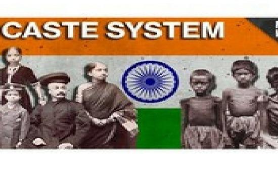 जातिवाद-भारत की एक अछूती कहानी