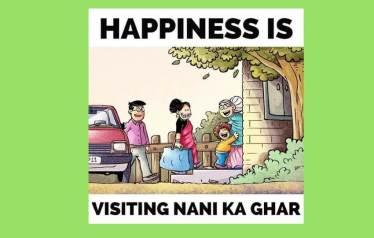 Nani House